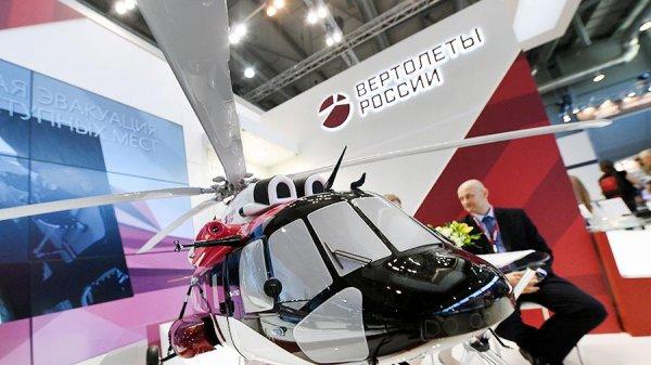 «Вертолеты России» создадут беспилотный «авиагрузовик»