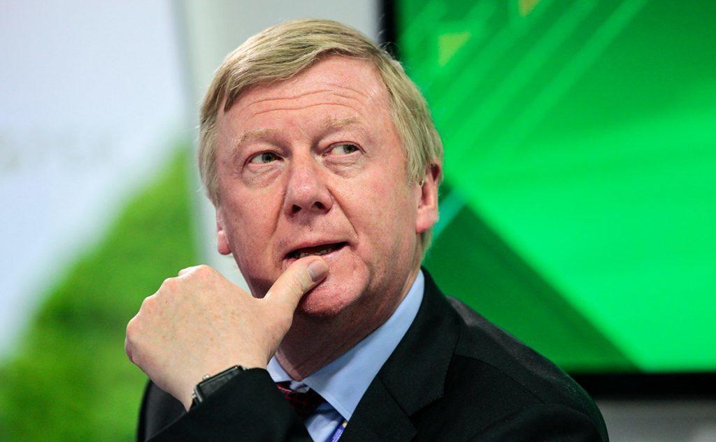 Анатолий Чубайс заявил о необходимости введения налога на возраст