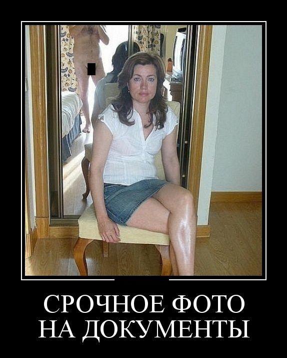Одинокие женщины выкладывают свои снимки в интернет  458612