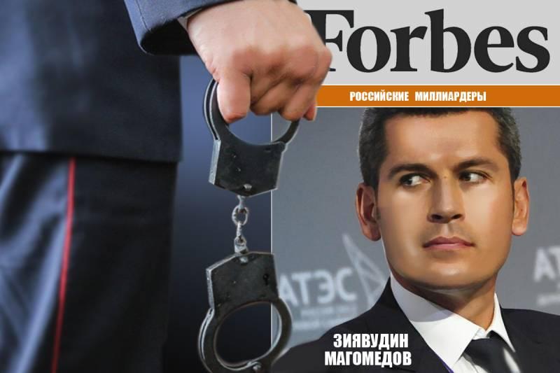 """Миллиардер в наручниках. Список """"Forbes"""" укоротится"""