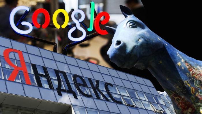 Cамые громкие скандалы ИТ-индустрии за последнее время
