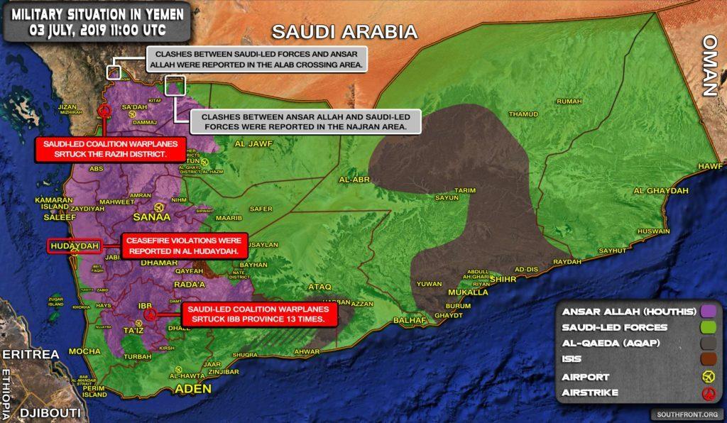 ОАЭ начнут вывод войск из Йемена