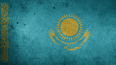 Спецслужбы Казахстана заподо…