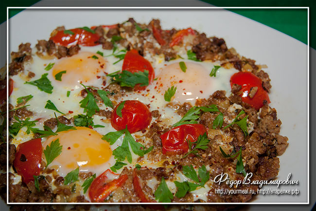 Вавилонский завтрак