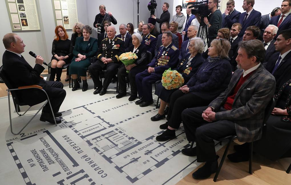 """Для ветеранов войны создают мобильное приложение """"Помощь для ветеранов"""". Проект одобрен президентом России."""