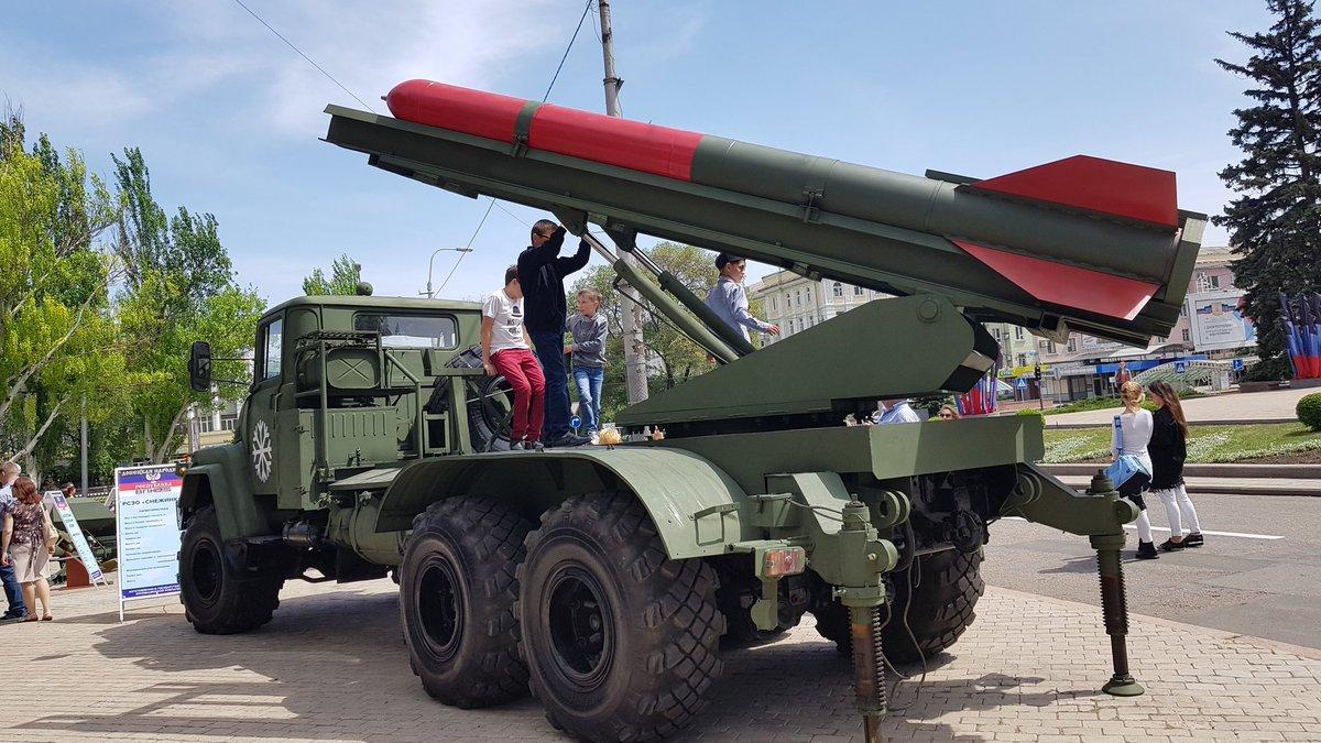 Выставка вооружения производства ДНР