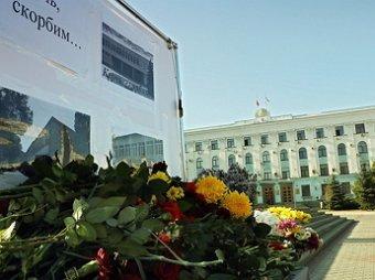 Сегодня в Керчи церемония прощания с погибшими. Последние новости, онлайн трансляция, какие дороги будут перекрыты