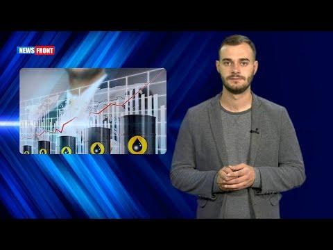 Главное от News Front 17.10.2018. Новости часа 11.00