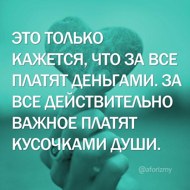 http://mtdata.ru/u30/photoB346/20625378073-0/original.jpg