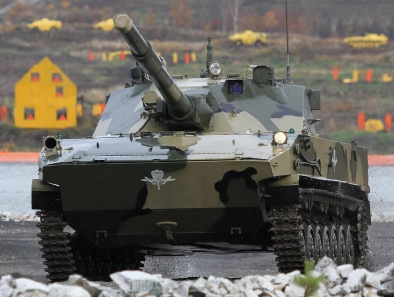 The National Interest: Россия испытывает десантируемый танк