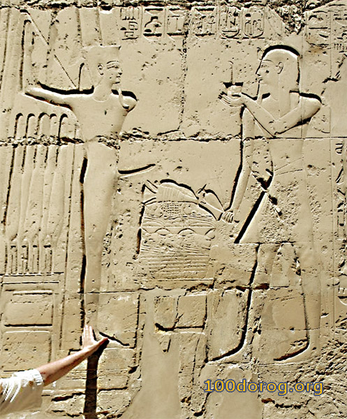 Египет бог секса