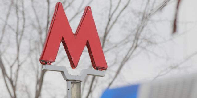 В Московском метрополитене восстановлено движение после коллапса