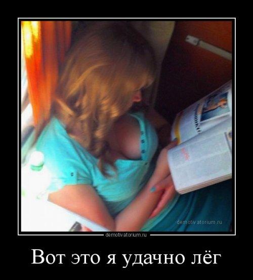 realnie-domohozyayki-vipil-usnul-prosnulsya-i-uvidel-chto-zhena-vitvoryaet-i-pozavidoval-porno-sekretarshey-onlayn