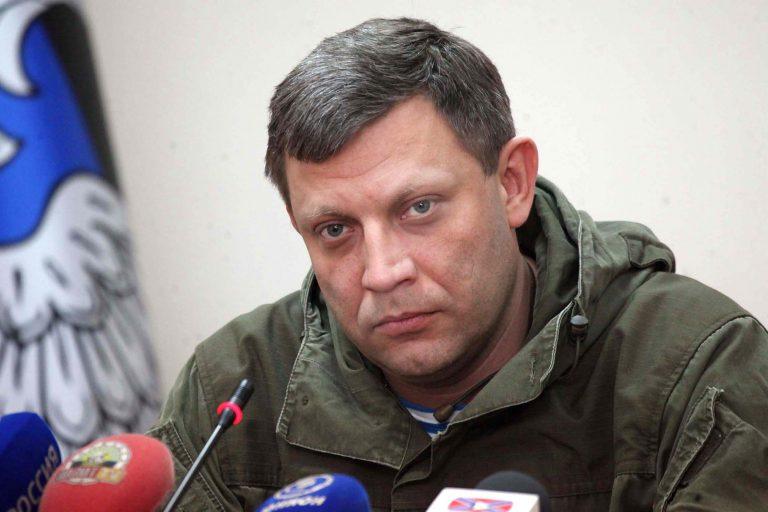 Смерть Захарченко провела границу между народом и элитой
