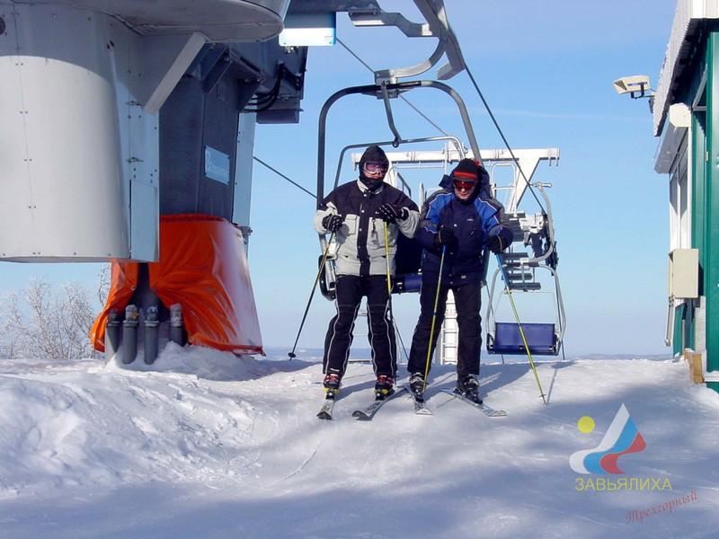 Завьялиха зима, курорт, лыжи, отдых