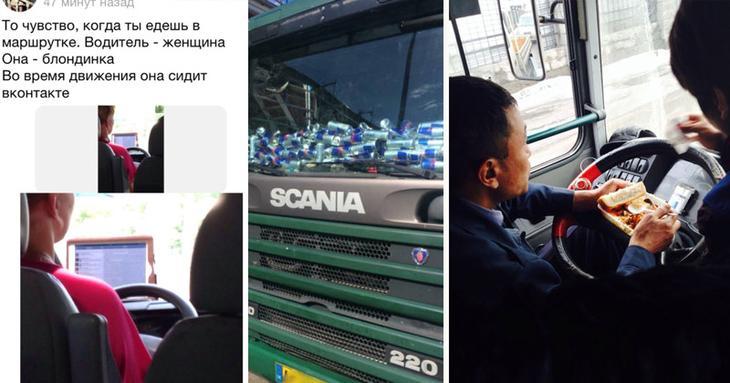 Подсмотрено в пробке: этим водителям плевать на безопасность