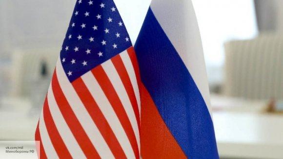 Американские русские: Мы под…