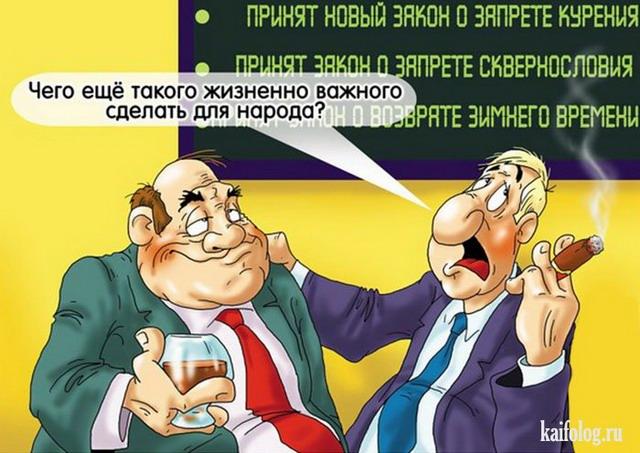 Пенсионная реформа в деле: р…