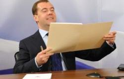 Перепечатка речи Медведева признана экстремистской