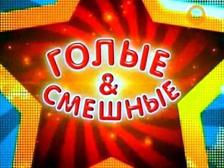 ren-tv-eroticheskaya-programma
