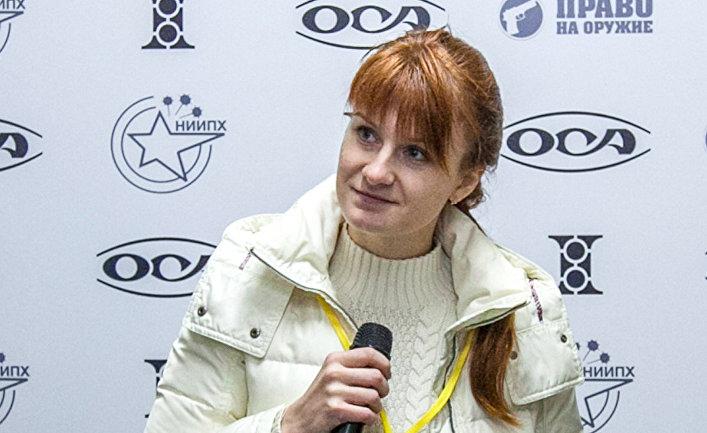 Суперагент Мария Бутина