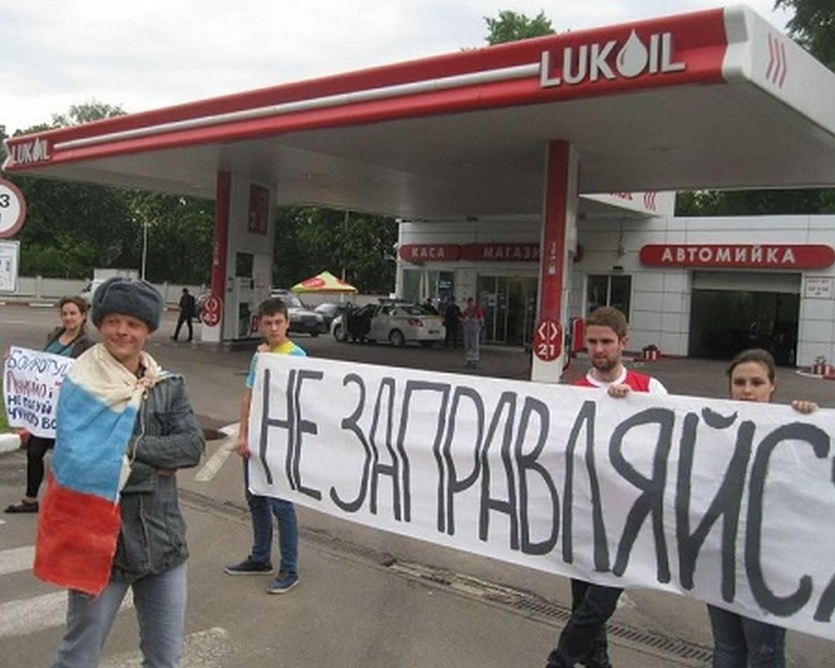 Уходя, гасите свет. Российские нефтяники уходят из Украины