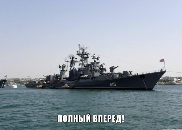 К бою готовы. Первый из шести боевых кораблей для Черноморского флота спустят на воду в Калининграде