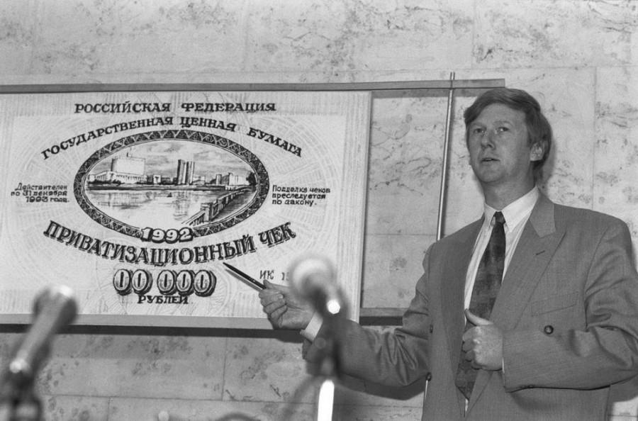 Как Ельцин с соратниками страну реформировал
