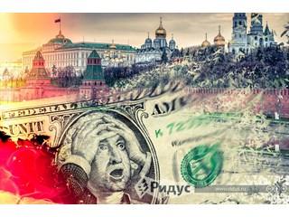 Дайте точку опоры и Путин перевернёт доллар!