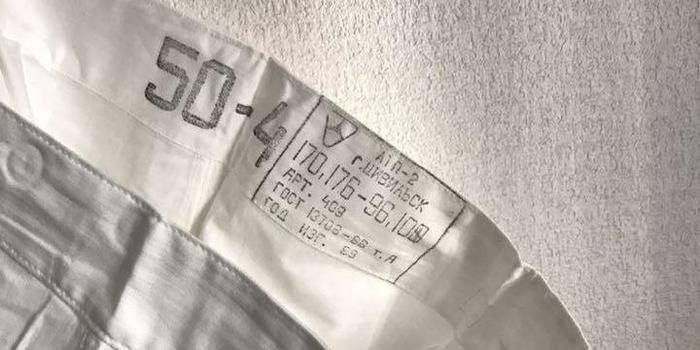 Японцы продают советские армейские кальсоны, выдавая их за модный тренд Кальсоны, Япония, Мода, Тренд, Длиннопост