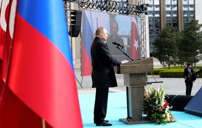 Россия, Иран и Турция договорились восстанавливать Сирию после конфликта