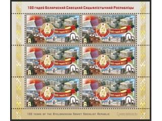 Почему Лукашенко не отметил столетие БССР?