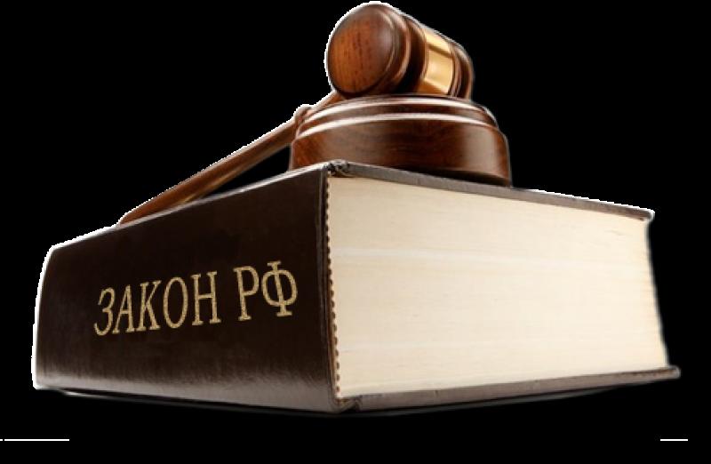 Новые законы с 1 января 2019 г