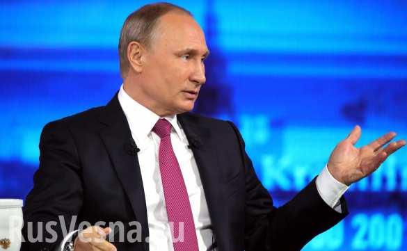 Россия готова вернуться к диалогу с Украиной, — Путин