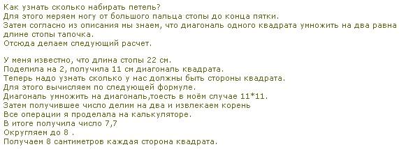 4683827_20120102_105757 (571x214, 43Kb)