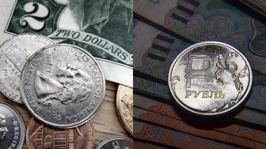 Курс доллара впервые с 2018 …