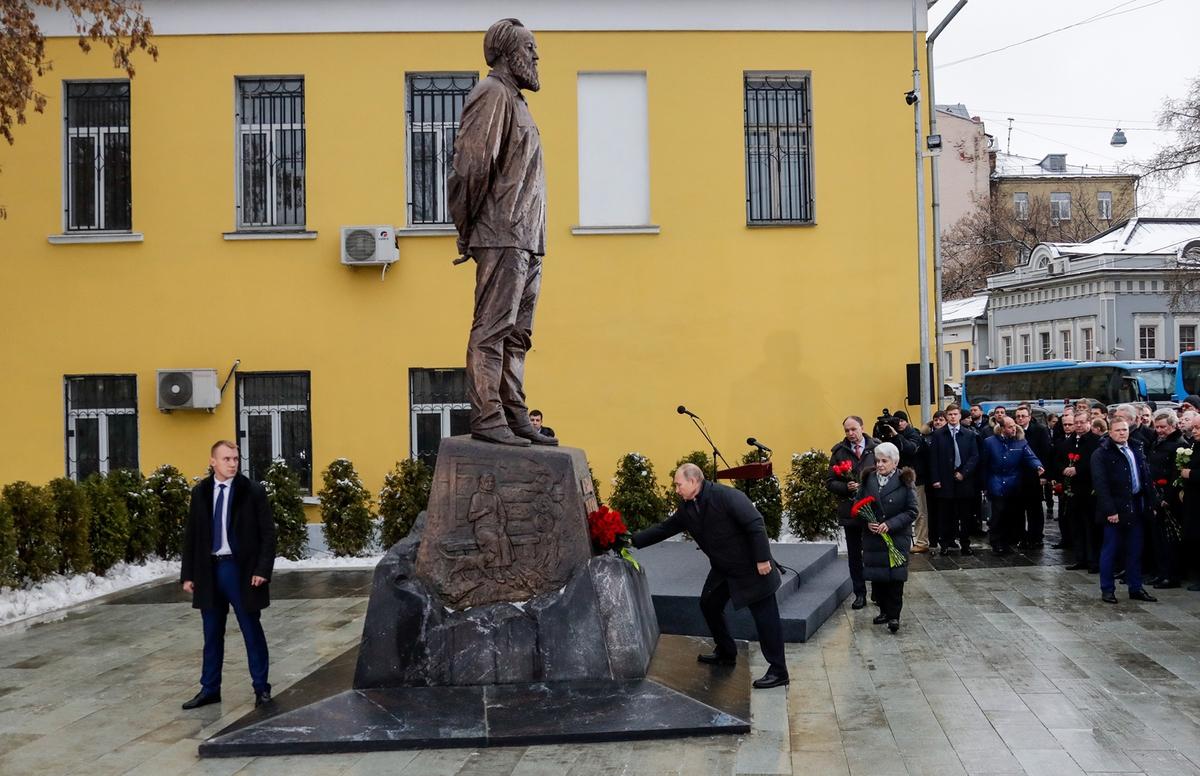 Владимир Путин открыл памятн…