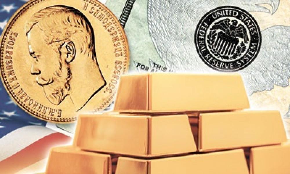 ФРС США создана российским и китайским капиталом сто лет назад