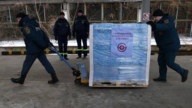 Гуманитарная колонна МЧС России прибыла на пункты разгрузки в Донбассе