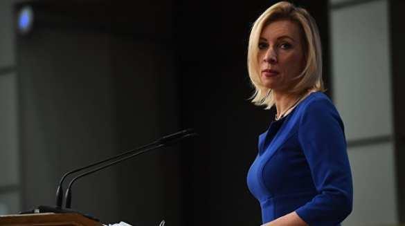 Захарова: Разговоры овозможном возвращении России вG8 — это дешёвые спекуляции