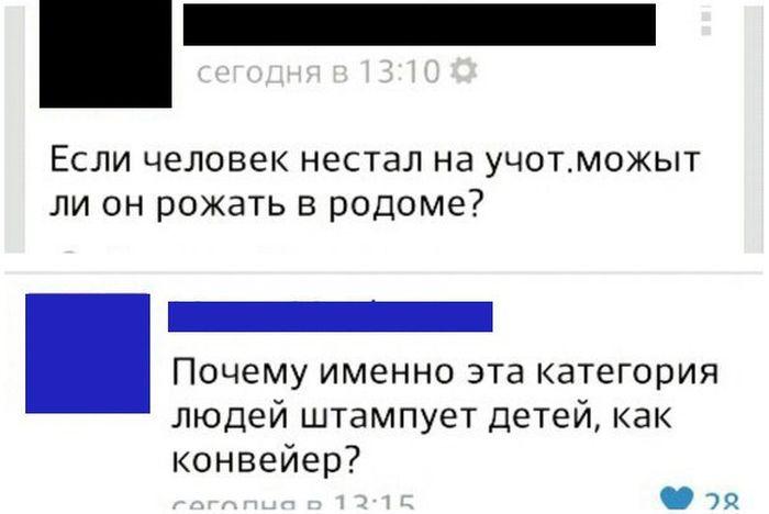 порно расказы с русским матом фото