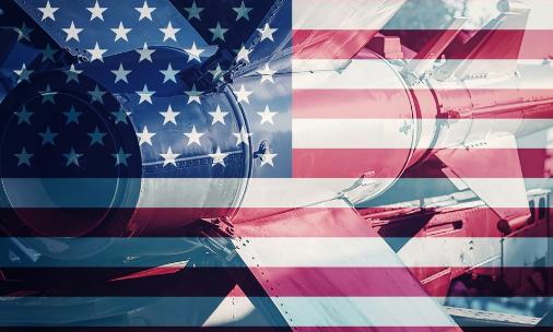 США готовят войну…