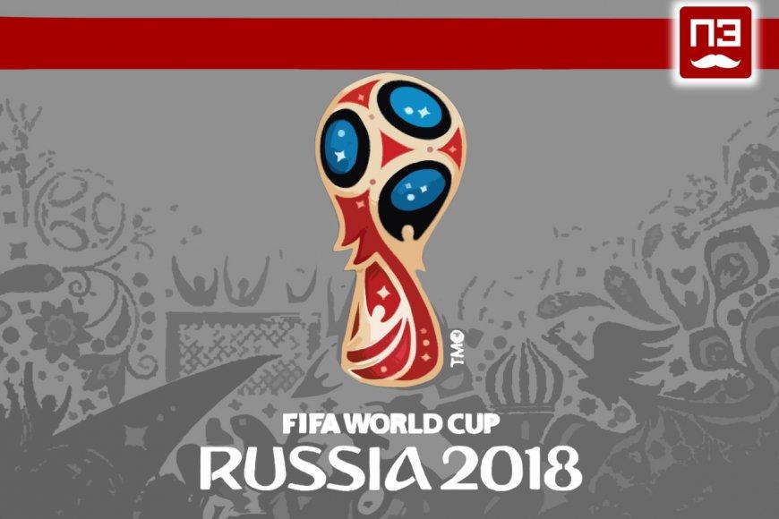 МИД РФ призвал украинцев «не слушать дураков» и приезжать на ЧМ-2018