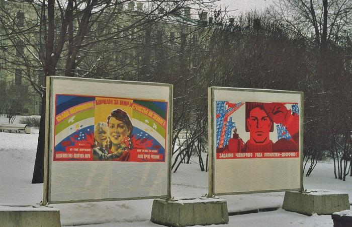Уличные фотографии о жизни советских людей в 1984 году.