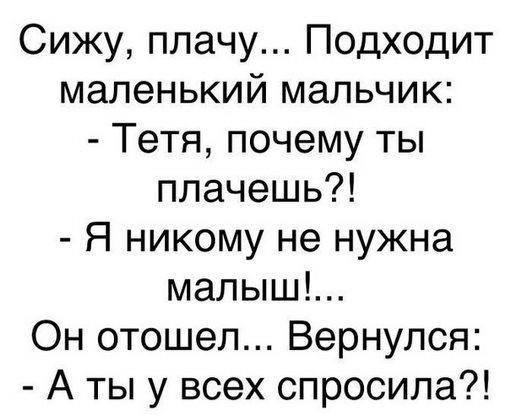 Московский водочный завод приступил к выпуску водки в бутылках с левой резьбой
