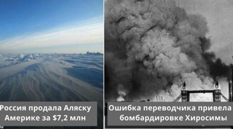 http://ydivic.ru/wp-content/uploads/2018/10/Bez-imeni-1-154-1140x630-768x424.jpg
