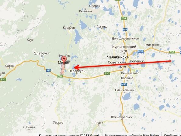 Челябинск - второе знамение