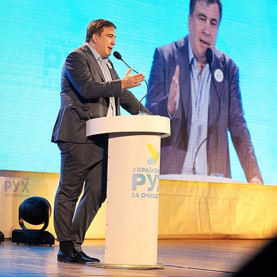 Саакашвили предложил обменят…