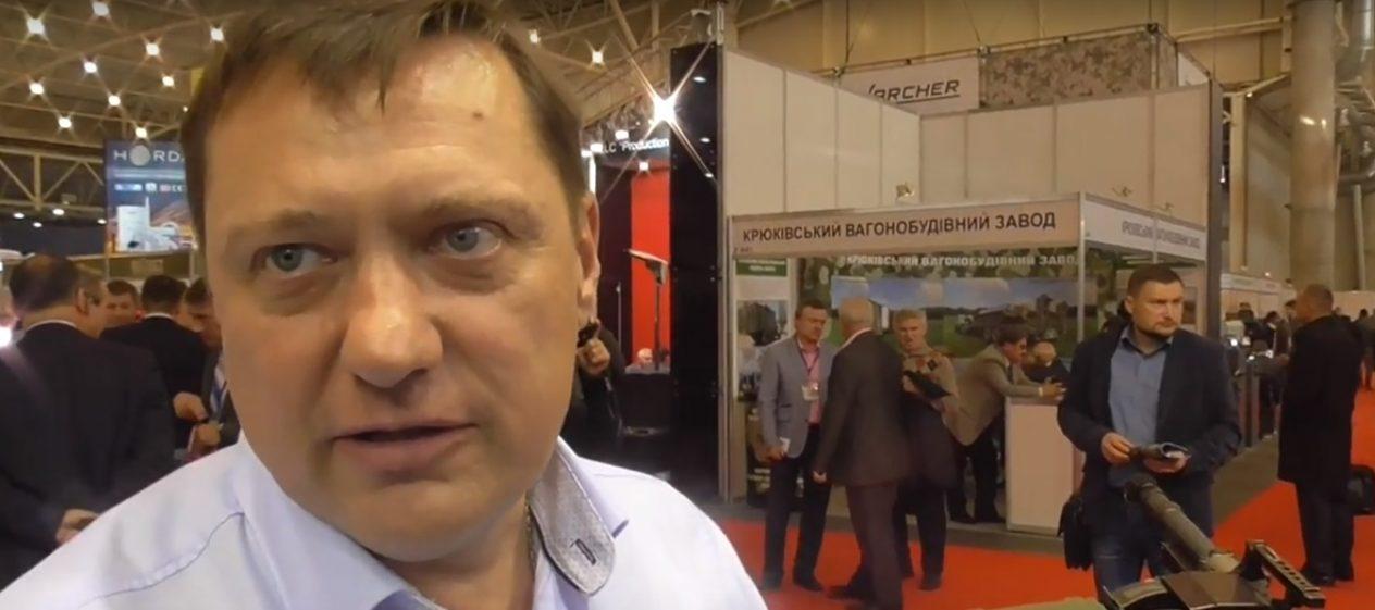 Интервью главы киевского завода «Кузня на Рыбальском»