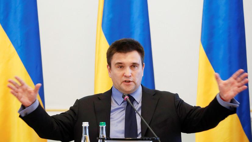 Последние новости Украины сегодня — 19 января 2019